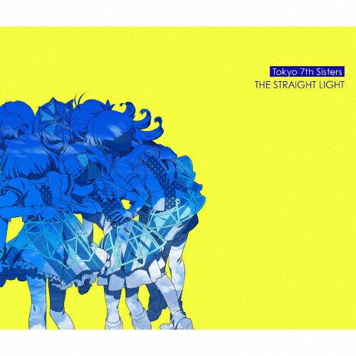【送料無料】[枚数限定][限定盤]THE STRAIGHT LIGHT(初回限定盤)/Tokyo 7th シスターズ[CD+DVD]【返品種別A】
