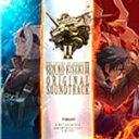 【送料無料】英雄伝説 閃の軌跡II オリジナルサウンドトラック/ゲーム・ミュージック[CD]【返品種別A】