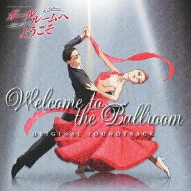 【送料無料】TVアニメ「ボールルームへようこそ」オリジナルサウンドトラック/林ゆうき[CD]【返品種別A】