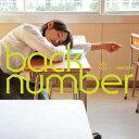 恋/back number[CD]【返品種別A】