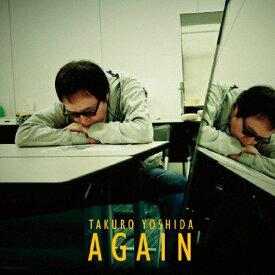 AGAIN/吉田拓郎[CD]【返品種別A】