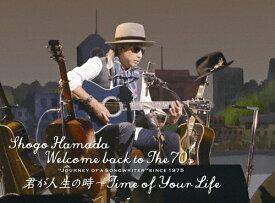 """【送料無料】[枚数限定][限定版]Welcome back to The 70's """"Journey of a Songwriter"""" since 1975 「君が人生の時〜Time of Your Life」【BD完全生産限定盤】/浜田省吾[Blu-ray]【返品種別A】"""