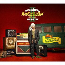 【送料無料】[限定盤]Musical Ambassador II 〜Juke Box Man〜(初回限定盤)/HAN-KUN[CD+DVD]【返品種別A】