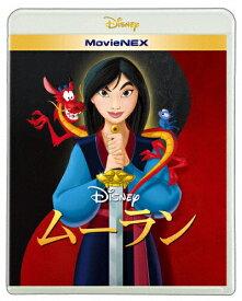 【送料無料】ムーラン MovieNEX/アニメーション[Blu-ray]【返品種別A】