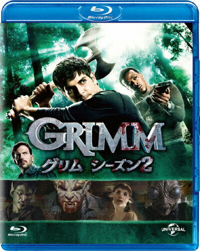 【送料無料】GRIMM/グリム シーズン2 ブルーレイ バリューパック/デヴィッド・ジュントーリ[Blu-ray]【返品種別A】