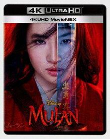 【送料無料】ムーラン 4K UHD MovieNEX/リウ・イーフェイ[Blu-ray]【返品種別A】