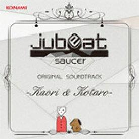 jubeat saucer ORIGINAL SOUNDTRACK -Kaori & Kotaro-/ゲーム・ミュージック[CD]【返品種別A】