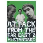 ATTACK FROM THE FAR EAST II/Hi-STANDARD[DVD]【返品種別A】