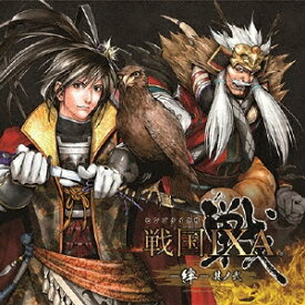 戦国IXA -絆- 其ノ弐(ドラマCD+武将カードコード)/ドラマ[CD]【返品種別A】