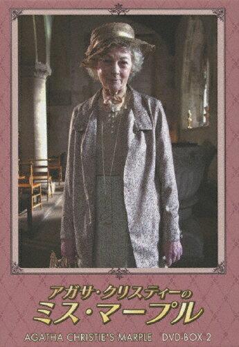 【送料無料】[枚数限定]アガサ・クリスティーのミス・マープル DVD-BOX 2/ジェラルディン・マクイーワン[DVD]【返品種別A】
