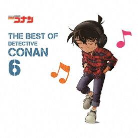 【送料無料】[枚数限定][限定盤]名探偵コナン テーマ曲集6 〜THE BEST OF DETECTIVE CONAN 6〜(初回限定盤)/TVサントラ[CD]【返品種別A】