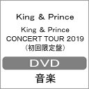 【送料無料】[限定版]King & Prince CONCERT TOUR 2019(DVD/初回限定盤)/King & Prince[DVD]【返品種別A】