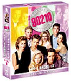 【送料無料】ビバリーヒルズ高校白書 シーズン3<トク選BOX>/ジェイソン・プリーストリー[DVD]【返品種別A】