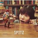 【送料無料】見っけ(通常盤)/スピッツ[CD]【返品種別A】