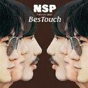 プラチナムベスト NSP BesTouch【UHQCD】/NSP[HQCD]【返品種別A】