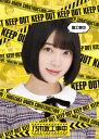 【送料無料】堀工事中/乃木坂46[Blu-ray]【返品種別A】