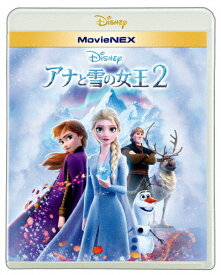 【送料無料】アナと雪の女王2 MovieNEX【Blu-ray+DVD】/アニメーション[Blu-ray]【返品種別A】