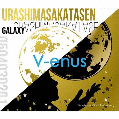 [限定盤]V-enus[初回限定盤A]/浦島坂田船[CD+DVD]【返品種別A】