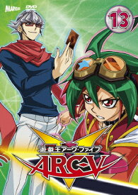【送料無料】遊☆戯☆王ARC-V TURN-13/アニメーション[DVD]【返品種別A】