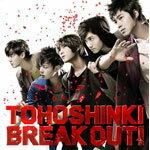 BREAKOUT!(DVD付)|東方神起|RZCD-46428/B