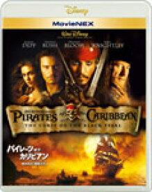 【送料無料】パイレーツ・オブ・カリビアン/呪われた海賊たち MovieNEX【BD+DVD】/ジョニー・デップ[Blu-ray]【返品種別A】