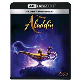 【送料無料】アラジン 4K UHD MovieNEX【4KUHD+ブルーレイ】/メナ・マスード[Blu-ray]【返品種別A】