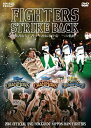 【送料無料】2016 OFFICIAL DVD HOKKAIDO NIPPON-HAM FIGHTERS『FIGHTERS STRIKE BACK 挑戦者から王者へ〜2016年宇宙…