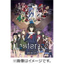 【送料無料】[枚数限定][限定版]Lostorage conflated WIXOSS 3<カード付初回生産限定版>/アニメーション[DVD]【返品…