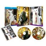 劇場版「猫侍」Blu-ray|北村一輝|ZMXJ-9537