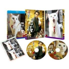 【送料無料】劇場版「猫侍」Blu-ray/北村一輝[Blu-ray]【返品種別A】