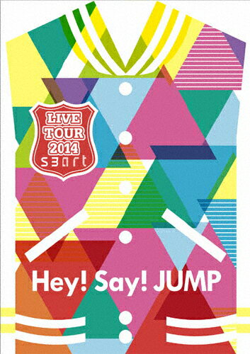 【送料無料】Hey!Say!JUMP LIVE TOUR 2014 smart/Hey!Say!JUMP[DVD]【返品種別A】
