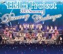 【送料無料】Hello!Project 2015 Summer〜Discovery・Challenger〜(BD)/Hello!Project[Blu-ray]...