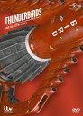 【送料無料】[枚数限定][限定版]サンダーバード ARE GO DVDコレクターズBOX2〈初回限定生産〉/TVドラマ[DVD]【返品種別A】