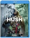 バットマン:ハッシュ/アニメーション[Blu-ray]【返品種別A】