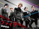 【送料無料】[枚数限定][限定版]ファイブ Blu-ray BOX(初回限定版)/佐藤流司[Blu-ray]【返品種別A】