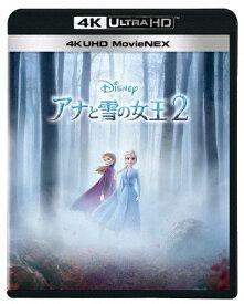 【送料無料】アナと雪の女王2 4K UHD MovieNEX【4K UHD Blu-ray+Blu-ray】/アニメーション[Blu-ray]【返品種別A】