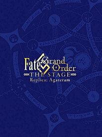 【送料無料】[枚数限定][限定版]Fate/Grand Order THE STAGE -神聖円卓領域キャメロット-【完全生産限定版】(Blu-ray)/佐奈宏紀[Blu-ray]【返品種別A】