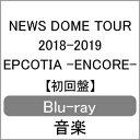 【送料無料】[枚数限定][限定版]NEWS DOME TOUR 2018-2019 EPCOTIA -ENCORE-【Blu-ray2枚組/初回盤】/NEWS[Blu-ray]【…