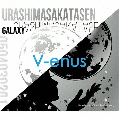 [限定盤]V-enus[初回限定盤B]/浦島坂田船[CD+DVD]【返品種別A】