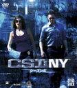 【送料無料】CSI:NY コンパクト DVD-BOX シーズン5/ゲイリー・シニーズ[DVD]【返品種別A】 ランキングお取り寄せ