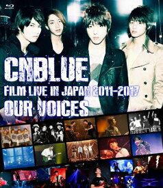 """【送料無料】CNBLUE:FILM LIVE IN JAPAN 2011-2017""""OUR VOICES""""【Blu-ray】/CNBLUE[Blu-ray]【返品種別A】"""