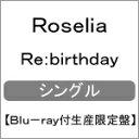 [枚数限定][限定盤]Re:birthday【Blu-ray付生産限定盤】/Roselia[CD+Blu-ray]【返品種別A】