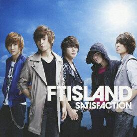 [枚数限定][限定盤]SATISFACTION(初回限定盤B)/FTISLAND[CD+DVD]【返品種別A】