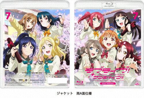 【送料無料】ラブライブ!サンシャイン!! 2nd Season 7/アニメーション[Blu-ray]【返品種別A】
