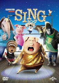 SING/シング/アニメーション[DVD]【返品種別A】