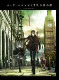 【送料無料】[限定版]ロード・エルメロイII世の事件簿 -魔眼蒐集列車 Grace note- 1(完全生産限定版)/アニメーション[Blu-ray]【返品種別A】