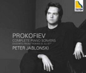 【送料無料】プロコフィエフ:ピアノ・ソナタ全集/ヤブロンスキー(ペーテル)[CD]【返品種別A】