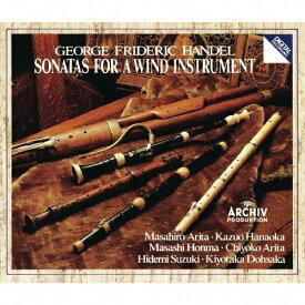 ヘンデル:木管楽器のためのソナタ全集/有田正広[SHM-CD]【返品種別A】