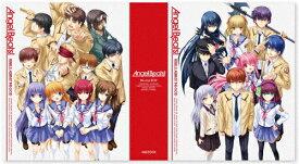 【送料無料】[枚数限定][限定版]Angel Beats! Blu-ray BOX(完全生産限定版)/アニメーション[Blu-ray]【返品種別A】