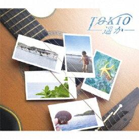 [枚数限定]-遥か-/TOKIO[CD]通常盤【返品種別A】